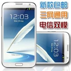 三星四核 电信双卡双待大屏能3G手机 N719