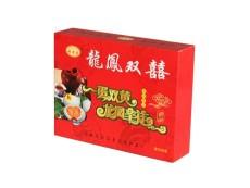 嘉彩高品質優質精美包裝盒產品展示