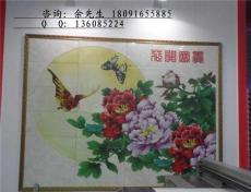 瓷磚打印機/瓷磚彩印機價格