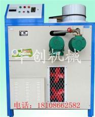 多功能全自動米粉機價格