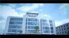 南通企業宣傳片 影視宣傳片 影視動畫