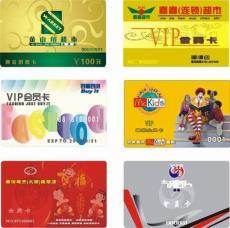 重庆会员卡制作 重庆会员卡制作公司