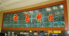 广东DLP威创大屏幕系统维修