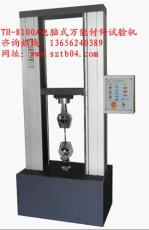 黄山铸铁拉力试验机稳抓质量做企业发展基础