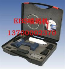 沈陽手持噴碼機 EBS250手持噴碼機