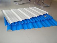 pvc塑料瓦 郴州pvc塑料瓦 永州均可供应