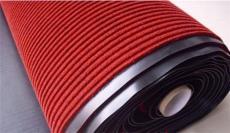 供應復合雙條紋防滑地毯