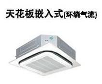 大金定频商用单机空调嵌入式 风管式 柜式