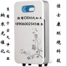 PM2.5納米光催化除塵去味空氣凈化器