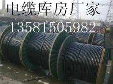 阻燃电缆ZR-YJV阻燃交联电缆