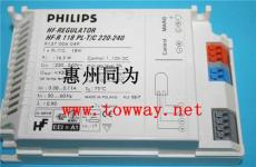 PHILIPS電子鎮流器 118/218/318/418