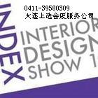 中東迪拜國際家具和室內裝飾博覽會