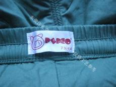 服装布标 衣服布标