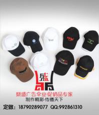 郑州广告帽厂家 帽子价格 郑州帽子图片