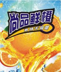 哪里的碳酸橙味饮品最便宜