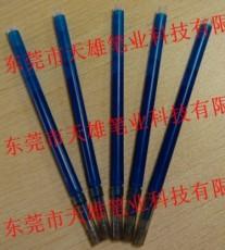 廣東廣州畫線皮革專用高溫消失筆 天雄筆業