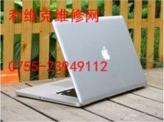 深圳蘋果4s換屏 全新的原裝 價格最低