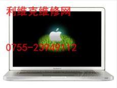 深圳蘋果air a1370更換液晶屏 全新原裝