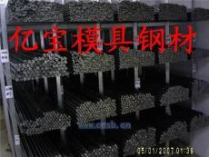 S9CK日本進口 S9CK碳素結構鋼
