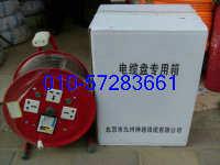 50米电缆盘价格2*1.5多功能电缆盘