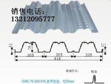 天津压型钢板厂-压型钢板价格