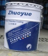 双组份 环氟金属漆可自干工业漆卓月油漆