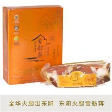 金华火腿 雪舫蒋火腿 礼盒下方
