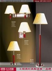 凱奢燈飾/廠家直供客房壁燈現代水晶壁燈