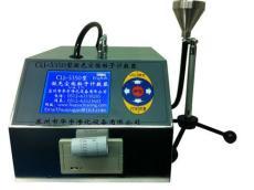 100塵埃粒子計數器 懸浮粒子測試儀