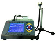 28.3尘埃粒子计数器 悬浮粒子测试仪