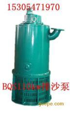 扬程300米矿用潜水排沙电泵煤矿防爆潜水泵