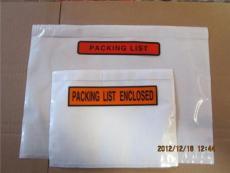 箱单袋/背胶箱单袋/物流袋