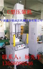 液压压装机%定位压装机浙江智能压装机