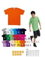 T恤定做的电话 T恤价格 四川成都T恤