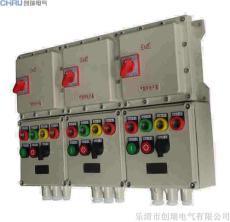 订做隔爆 增安型防爆配电箱 非标开关配电箱