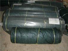 蔬菜大棚种植遮阳网 植物防晒用遮阳网