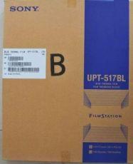 索尼干式热敏医用胶片UPT-735BL UPT-736BL