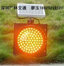 太阳能黄闪灯-湖南