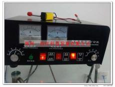 清豐電腐蝕打標機 電化學打標機