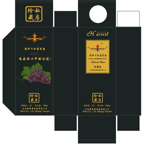 深圳红酒包装盒生产厂家 红酒包盒子印刷图片