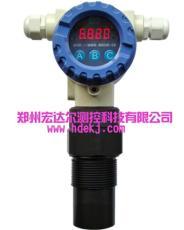 鑄鋁超聲波液位計 一體式超聲波液位計