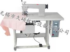 编织袋蛇皮袋缝口缝合机