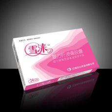 上海印刷公司 上海彩盒印刷 包裝盒印刷公司