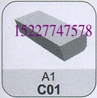 焊接硬质合金刀头YT15 A325