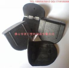 塑料護角 塑膠護角 打包帶護墊
