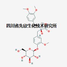 絡石苷 33464-71-0