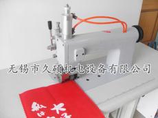 无纺布缝合机