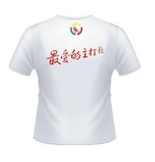 中国光大银行丝巾定做 领带定做 100%桑蚕丝 羊毛衬