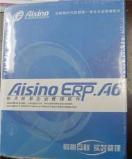 航天信息A6會計企業管理軟件/財務基礎版