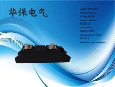 华保电气供应光伏专用二极管GJMD70A-1600V